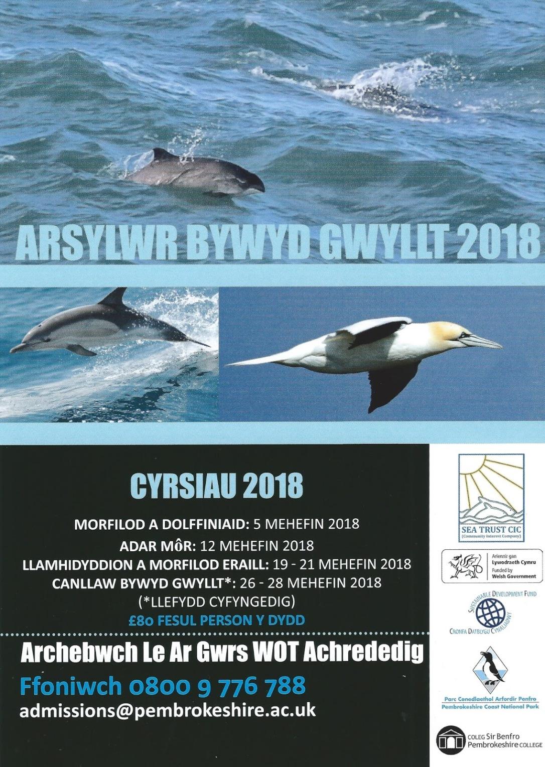 WOT leaflet 2018 Cymru